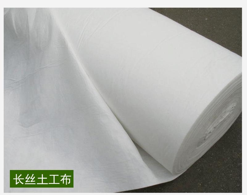 长丝土工布的性能是否高于短丝?
